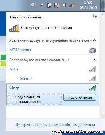 Как сделать точку доступа wifi на ноутбуке windows видео