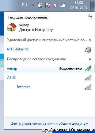 Как сделать wifi на компьютере xp